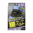 【白十字】FC腰ガードベルト 男女兼用約 サイズLL_XL:...