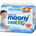 【ユニ・チャーム】ムーニー おしりふきトイレに流せる やわらか素材 詰替用(50枚入×3個)