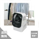 【アイリスオーヤマ】衣類乾燥機カラリエ IK-C500(送料...
