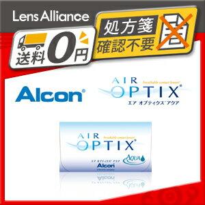 エアオプティクス アクア 1箱 日本アルコン チバビジョン air optix aqua alcon ciba vision