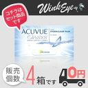 ◆◆【送料無料】アキュビュー オアシス 4箱セット 2週間使い捨てソフトコンタクトレンズ