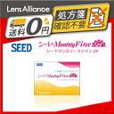 ◆◆【送料無料】シード マンスリーファインUV 1箱 1ヶ月使い捨てソフトコンタクトレンズ