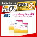◆◆【送料無料】シード マンスリーファインUV 2箱 1ヶ月使い捨てソフトコンタクトレンズ