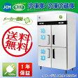 【送料無料(軒先車上)】JCM タテ型2ドア冷凍2ドア冷蔵庫 JCMR-1265F2-I