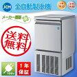 【送料無料(軒先車上)】JCM 全自動製氷機 25kg JCMI-25