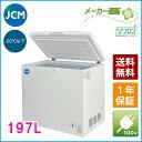 【送料無料(軒先車上)】JCM 冷凍ストッカー 197L JCMC-197 [895×595×855mm]