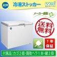 【送料無料(軒先車上)】JCM 冷凍ストッカー 206L JCMC-206