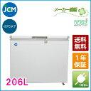 【送料無料(軒先車上)】JCM 冷凍ストッカー 206L JCMC-206 [978×600×840...