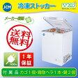 【送料無料(軒先車上)】JCM 冷凍ストッカー 98L JCMC-98