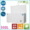 【送料無料(軒先車上)】JCM 超低温冷凍ストッカー 332L JCMCC-330 [1470×755×840mm]