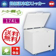 【送料無料(軒先車上)】JCM 超低温冷凍ストッカー 174L JCMCC-170