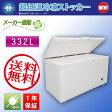 【送料無料(軒先車上)】JCM 超低温冷凍ストッカー 332L JCMCC-330