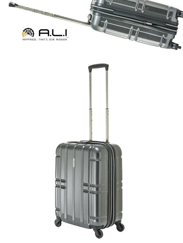 スーツケース キャリーケース ALI-MAX5...の紹介画像2