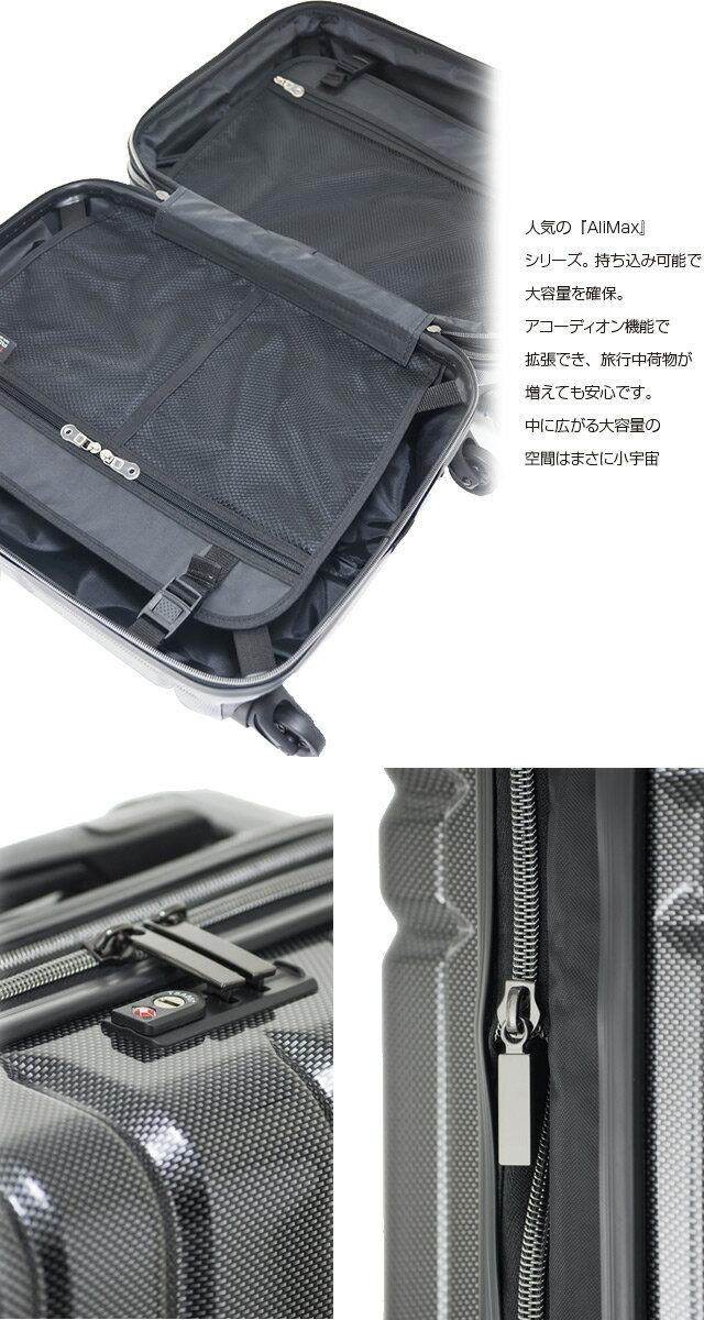 スーツケース キャリーケース ALI-MAX5...の紹介画像3