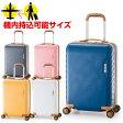 スーツケース キャリーケース MAX SMART MS-202-18【ポイント15倍】【アジアラゲージ トラベル 旅行 拡張 機内持ち込み】(代引き不可)02P20Oct16