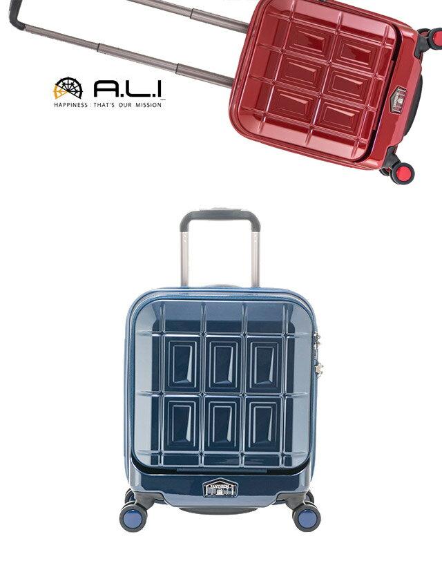 スーツケース キャリーケース PTS-4005...の紹介画像2