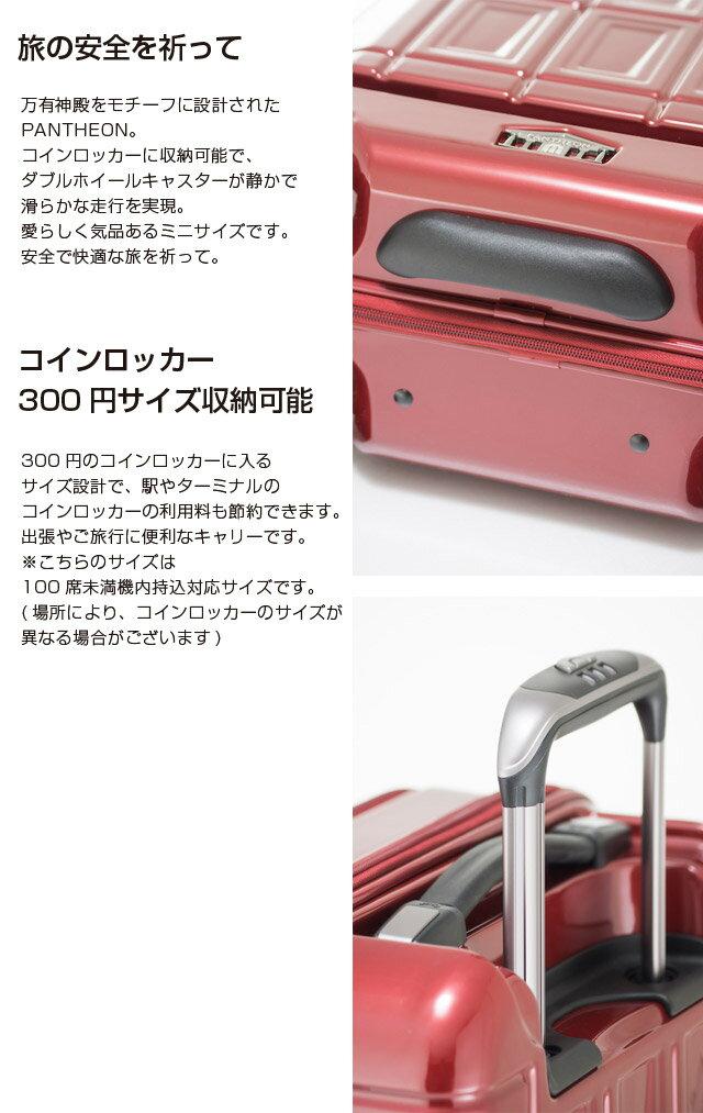 スーツケース キャリーケース PTS-4005...の紹介画像3