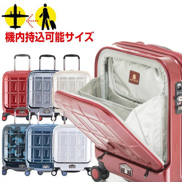 スーツケース キャリーケース PTS-4005K...の商品画像