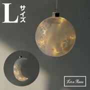 【GLASS】LEDライト フロスト アイスフラワー クレセント プラネット(Lサイズ)107143・107147【ハロウィン クリスマス お洒落 飾り】