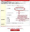 【平成28年】福島県産 白米 コシヒカリ 10kg(5kg×2...