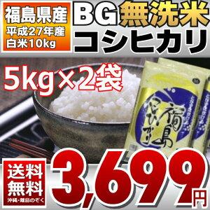 �ڤ����ڡ۹�ɾ�Τ��ᡢ��ֱ�Ĺ����������̵����BG̵����25ǯʡ�縩�������ҥ�������10kg(5kg×2)�ڥ����