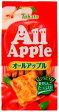 お米20kgまでなら同梱OK★東ハト オールアップル 1ケース(14枚×12個いり)