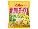 【1ケース】カルビー ポテトチップス のり塩 (60g×12個入り)【同梱不可】【送料無料】