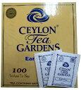 CEYlON tea GARDENS アールグレイ セイロンティー紅茶ティーバッグ(100袋入)【d_1011】