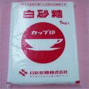 【お米との同梱不可】超特価【送料無料】カップ印◆上白糖 1ケース(1kg×20個入り)【東北復興_福