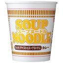 日清食品 スープヌードル カレー1ケース(71g×20個入り)【同梱不可】【送料無料】