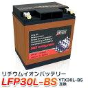 リチウムイオンバッテリー40B19L(互換:B40B19L 28B19L 34B19L 38B19L 42B19L 44B19L 36B20L 38B20L 40B20L 44B20L) BMS バッテリーマネージメントシステム 自動車用バッテリー 除雪機バッテリー リチウムイオン バッテリー 05P06Aug16