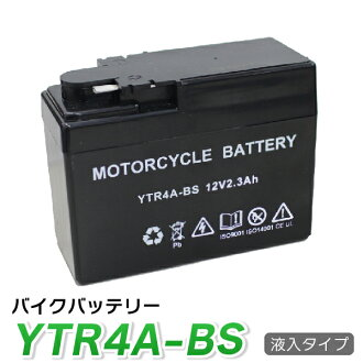 It has been charged! 50 battery NT4A-5/CT4A-5 combined use ※ one year guarantee HONDA CL400 DIO SR ,ZX live DIO ZX MAGUNA50 gorilla Giulio Giorno Giorno deluxe Super Cub stands UP96 baton baton S baton stand-upper Che studio ST for motorcycles