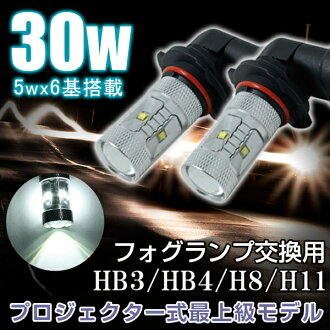50%OFF! The strongest emission of light! Fog light 30W HB3/HB4/H8/H11 6SMD white 12v/24v combined use for LED exchange made in hard light CREE