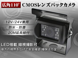 Extreme popularity! CMOS back camera reliable one year guarantee