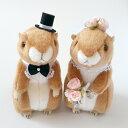 プレリードッグ ウェディングドール ウェルカムドール  結婚式 受付 人形 ぬいぐるみ ギフト 結婚祝い
