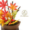 造花|シルクフラワー|和風|苔玉ともみじの盆栽風アレンジ J-0015