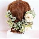 ショッピングパーツ ヘアパーツ バラ2輪付きホワイトグリーン系ヘアード シルクフラワー プリザーブドフラワー 造花 ウェディング髪飾り ヘアアクセサリー