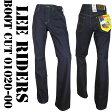 【再入荷】 LEE RIDERS(リー ライダース) Boot Cut ブーツカット 102 ジーンズ デニム フレア ワンウォッシュ 01020-00 通販 通信販売 ファッション コーディネート P01Jul16