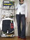 【ブーツカット レディース】 Wrangler(ラングラー) 股上深め 柔らかく、はきやすいストレッチデニム! ブーツカットパンツ ジーンズ L04007-626 濃色ユーズドカラー 27インチ〜34インチ ジーパン デニム 通販 通信販売
