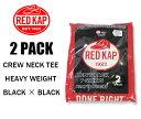 RED KAP(レッドキャップ) 【定番】 シンプル 無地 半袖 クルーネックTシャツ ブラック×ブラック 黒 2枚セット 2枚組 ヘビーウエイト メンズ 男性用 パックT S M L XL レッドカップ REDKAP SK2PJ-7059 あす楽 明日楽 10P02Aug14