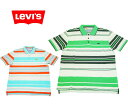 LEVI'S(リーバイス) 半袖 ボーダー ポロシャツ ロゴ ワッペン シルエット グリーン×ネイビー ブルー×オレンジ シンプル Lサイズ...