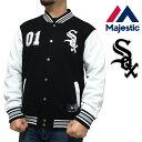 Majestic マジェスティック スタジャン シカゴ ホワイトソックス Chicago White Sox CWS ワッペン 刺繍 スウェット スエット MM23-CWX-0051 ブラック 黒 メジャーリーグ ベースボール スタジアムジャンパー 上着 ジャケット スポーツ P20Feb16