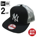 NEWERA ニューエラ メッシュキャップ 刺繍 ニューヨークヤンキース ホワイト×ブラック ブラック×ブラック 70260755 スポーツ 野球 メジャーリーグ アメカジ 平ら ツバ NEW ERA 通販 通信販売 送料無料