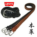 LEVI'S(リーバイス) シングルピンバックル 帆型 編み...