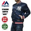 Majestic マジェスティック スタジャン ニューヨークヤンキース New York Yankees NYY 刺繍 MM23-NYK-0049 ネイビー 紺 合成皮革 メジャーリーグ ベースボール スタジアムジャンパー ジャケット 10P01Oct16