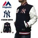 Majestic マジェスティック スタジャン ニューヨークヤンキース New York Yankees NYY ワッペン 刺繍 ウール×フェイクレザー MM23-NYK-0047 ネイビー×ホワイト 紺×白 合成皮革 メジャーリーグ ベースボール スタジアムジャンパー ジャケット  05P03Dec16