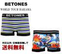 BETONES(ビトーンズ) 2017 WORLD TOUR ワールドツアー バハマ フラミンゴ マカジキ ボクサーパンツ 5 イエロー BHAMA-05 フリーサイズ S〜L 【パンツ ブリーフ トランクス アンダーウェア 下着】 【楽ギフ_包装】 ファッション おしゃれ お洒落