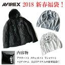 AVIREX アビレックス 2018 福袋 ミリタリー アヴィレックス ブラック オリーブ 最新 メンズ アウター スウェット Tシャツ デ..