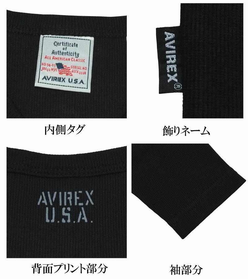 AVIREX(アヴィレックス) デイリー 【定...の紹介画像3