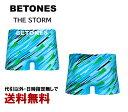 BETONES(ビトーンズ) THE STORM ストーム 嵐 ボクサーパンツ ブルー 青 フリーサイズ S〜L 【パンツ ブリーフ トランクス アンダーウェア 下着】 【楽ギフ_包装】 はきやすい 伸びる ファッション おしゃれ お洒落 TST001